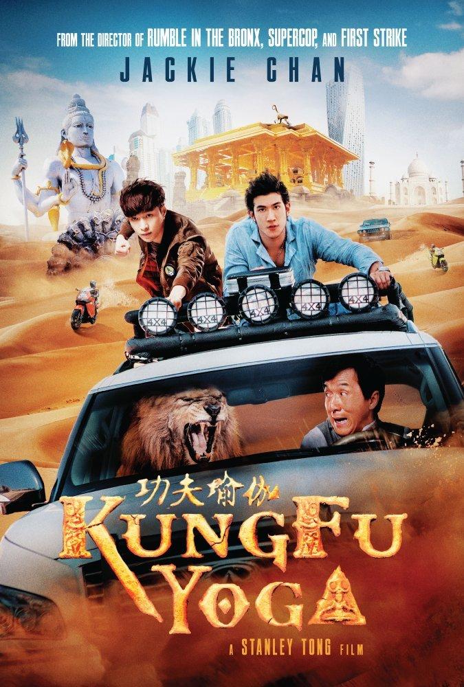 კუნგ-ფუ იოგა / KUNG FU YOGA