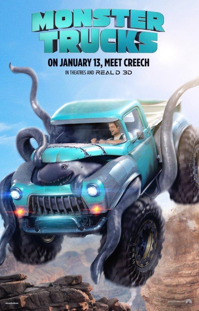 მონსტრი სატვირთო მანქანა / Monster Trucks