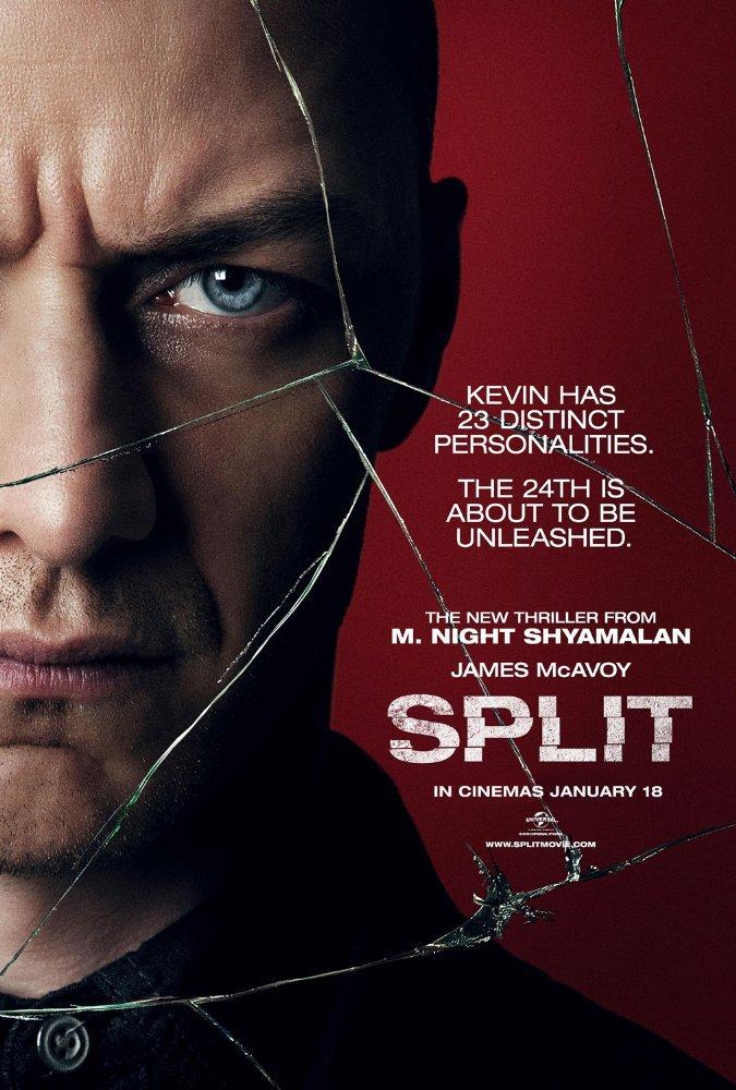 სპლიტი (გახლეჩილი) / Split