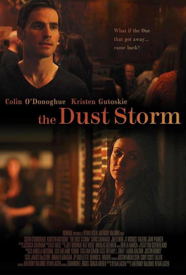 უყურეთ ქვიშის ქარიშხალი / The Dust Storm ქართულად
