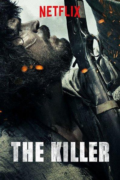 მკვლელი The Killer (O Matador)