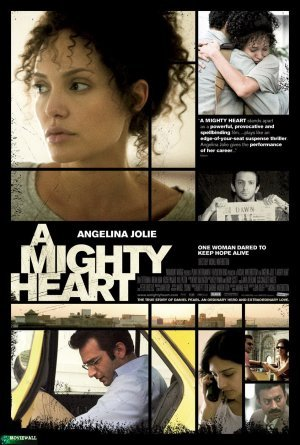 ძლიერი გული / A Mighty Heart