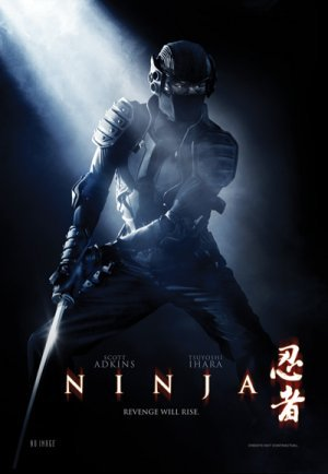 ნინძა / Ninja