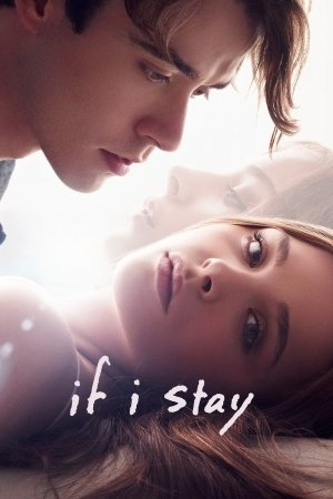 თუ დავრჩები / If I Stay