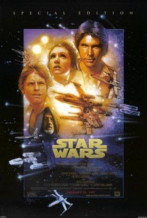 ვარსკვლავური ომები- ეპიზოდი 4 / Star Wars: Episode IV - A New Hope