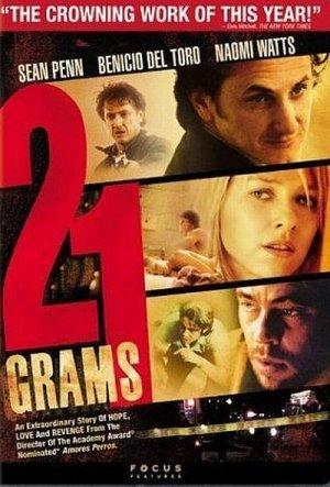 21 გრამი 21 Grams