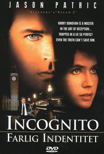 ინკოგნიტო Incognito