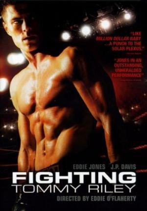 ტომი რაილის ბრძოლა / Fighting Tommy Riley