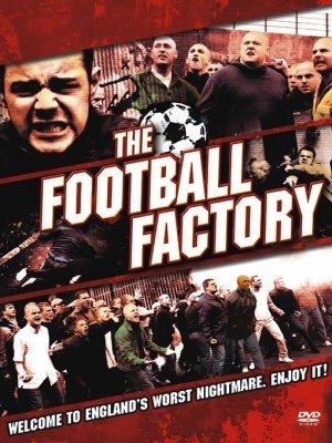 ფეხბურთის ფაქტორი / The Football Factory