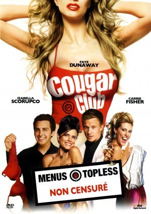 კატების კლუბი / Cougar Club