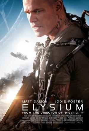 ელიზიუმი Elysium