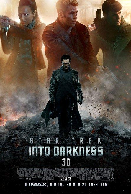 ვარსკვლავური გზა: სიბნელეში / Star Trek Into Darkness