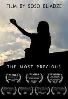 ყველაზე ძვირფასი / The Most Precious