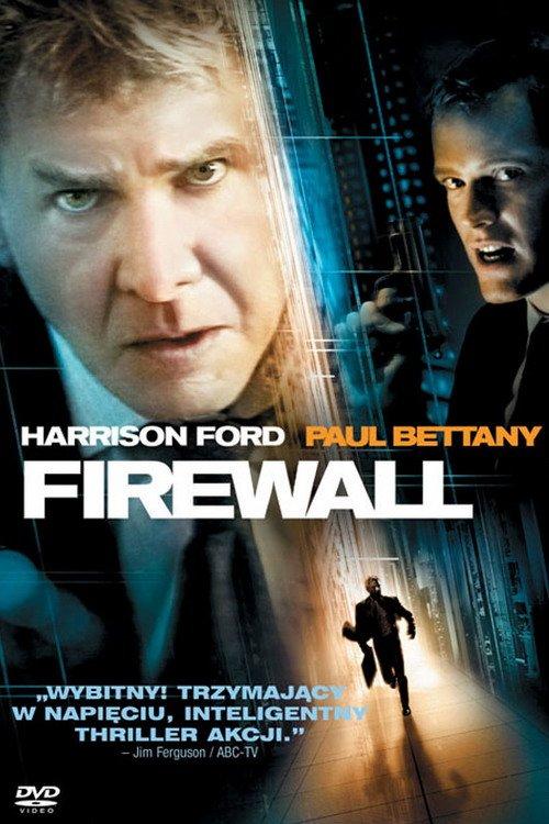 ცეცხლოვანი კედელი / Firewall