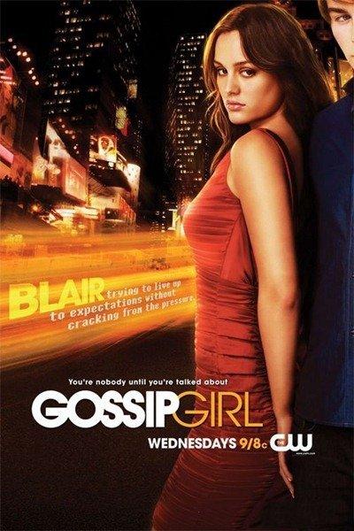 ჭორიკანა სეზონი 1 Gossip Girl Season 1