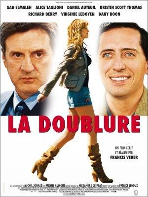დუბლიორი / La doublure
