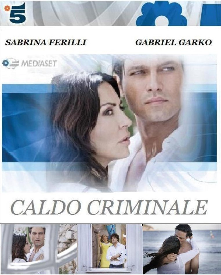 მომაკვდინებელი სიცხე / Caldo Criminale