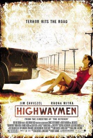 სიკვდილის ტრასა Highwaymen