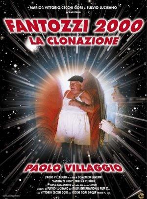 ფანტოცი 2000 – კლონირება / Fantozzi 2000 – La clonazione