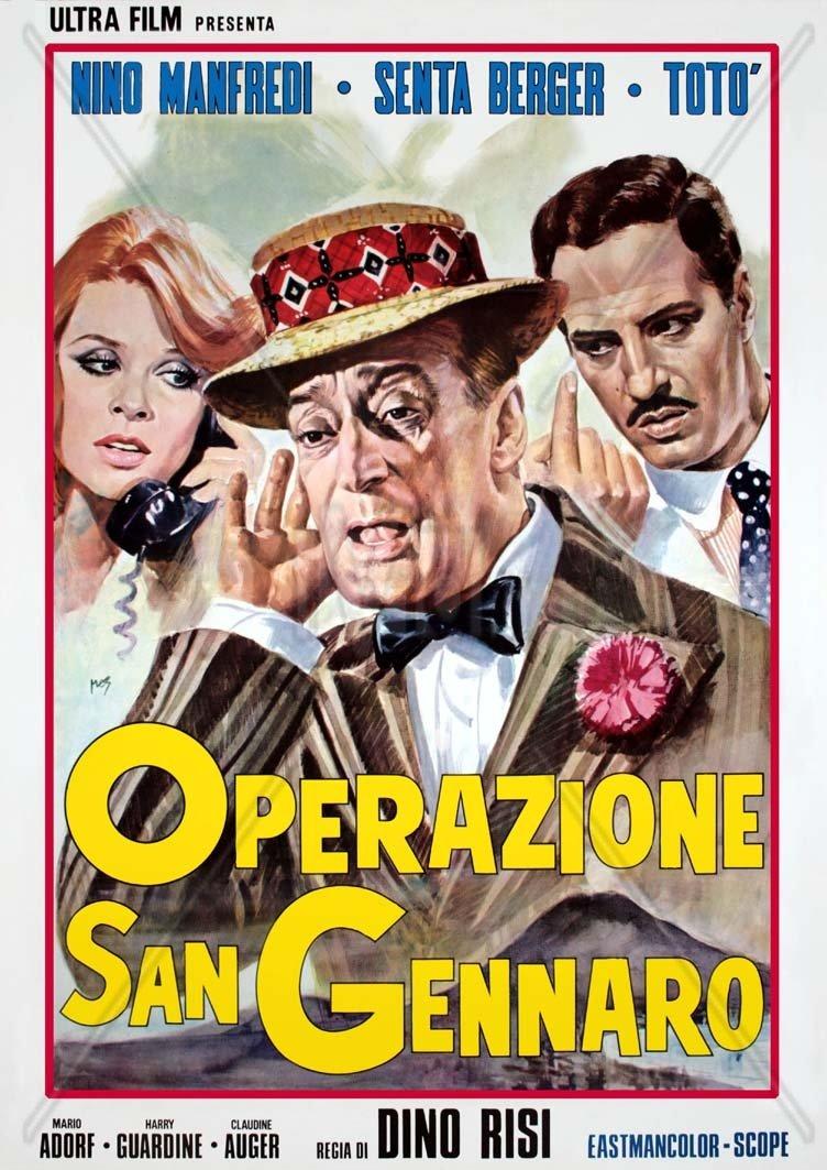 ოპერაცია წმინდა იანუარი / Operazione San Gennaro