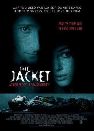 პიჯაკი The Jacket
