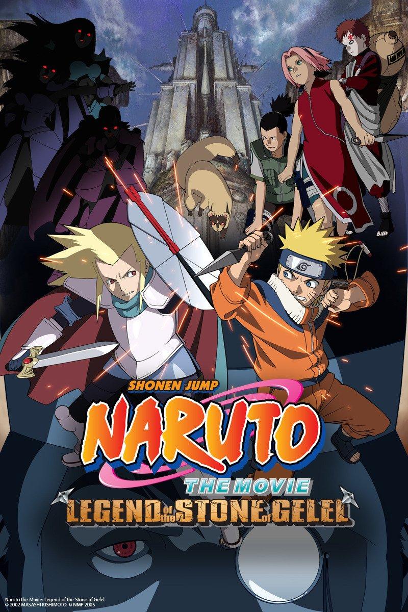 ნარუტოს ფილმი 2 დიდებული ომი და გელელას ქვა / Naruto the Movie 2: Legend of the Stone of Gelel