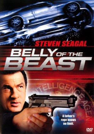 მხეცზე ნადირობა / Belly of the Beast