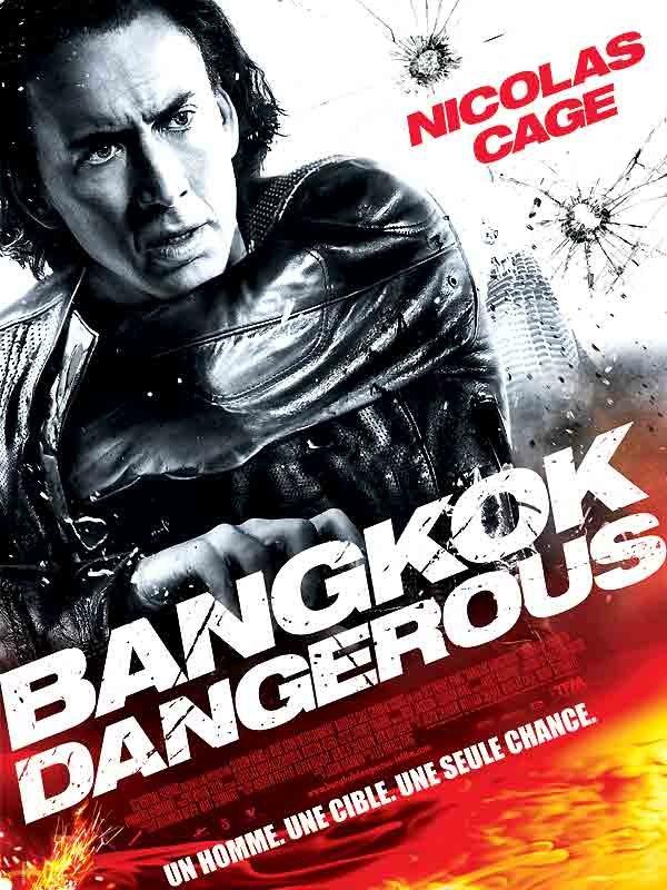 სახიფათო ბანგკოკი / Bangkok Dangerous