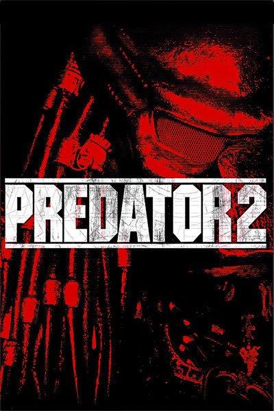 მტაცებელი 2 / Predator 2