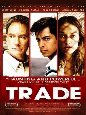 მონობა / Trade