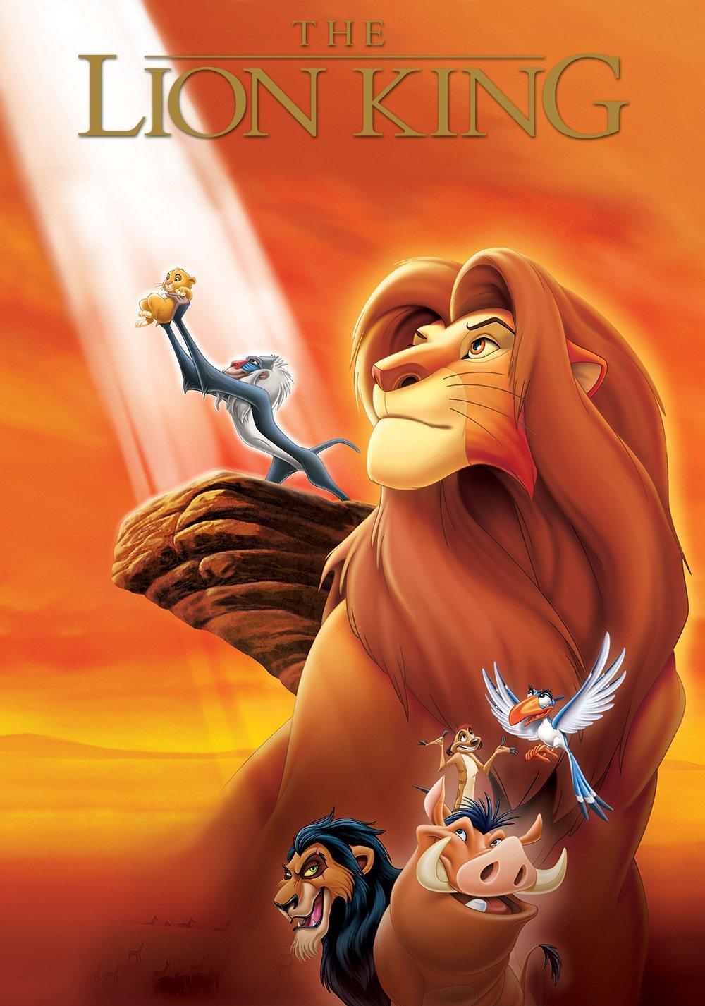მეფე ლომი / The Lion King