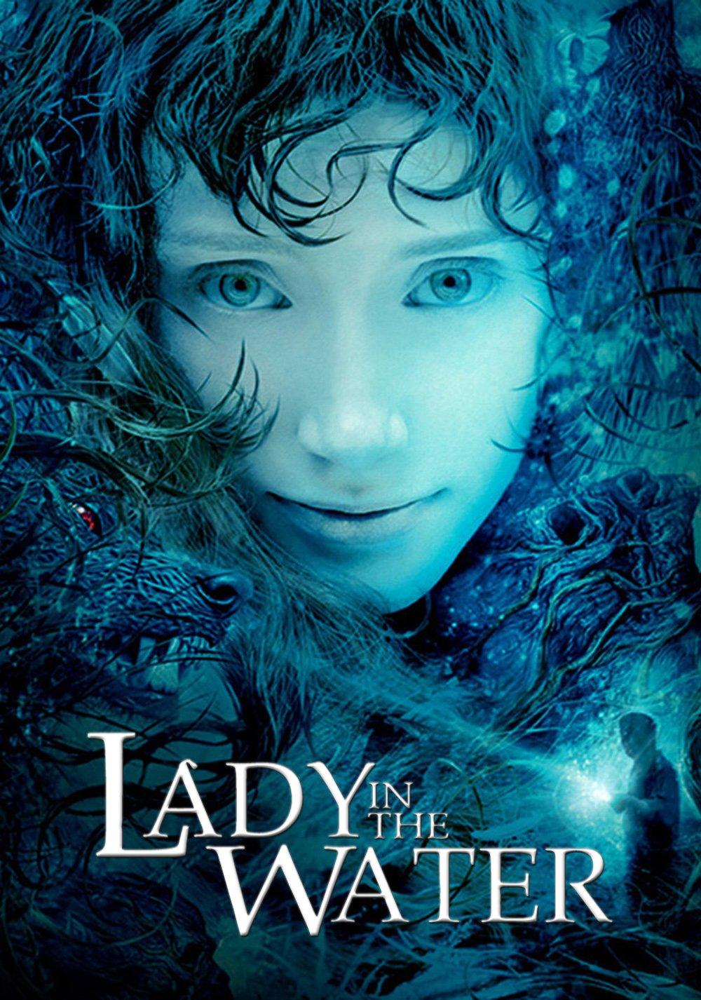 გოგონა წყალში / Lady in the Water