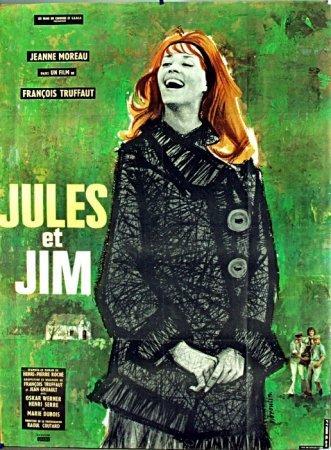 ჯული და ჯიმი / Jules and Jim (Jules et Jim)