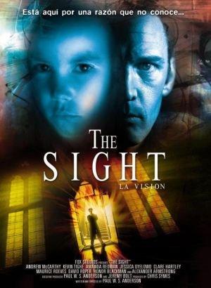 გამოხედვა / The Sight