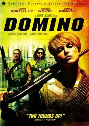 დომინო Domino