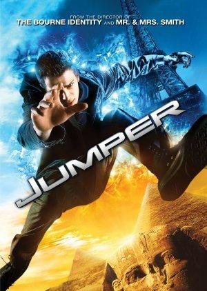 ტელეპორტი Jumper