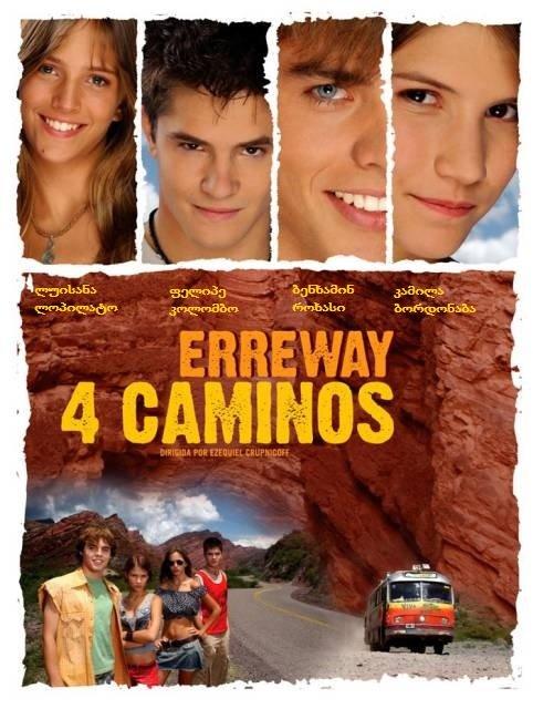 ოთხი გზა Erreway: 4 caminos
