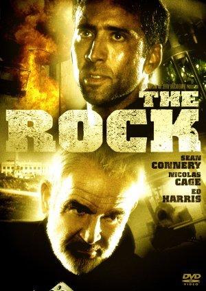 კლდე / The Rock