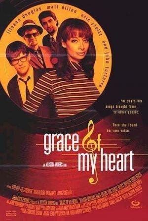 ჩემი გულის დასამშვიდი / Grace of My Heart