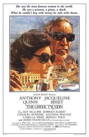 ბერძენი მაგნატი / The Greek Tycoon