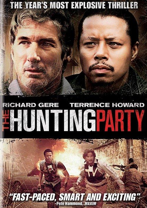 ჰანტის ნადირობა / The Hunting Party