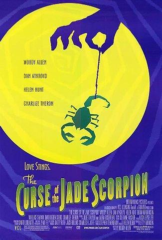 ნეფრიტის მორიელის წყევლა / The Curse Of The Jade Scorpion