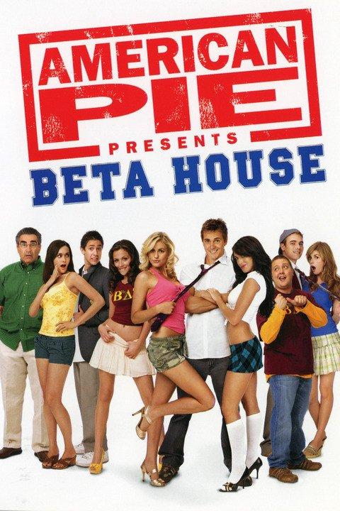 ამერიკული ნამცხვარი 6 / American Pie Presents: Beta House