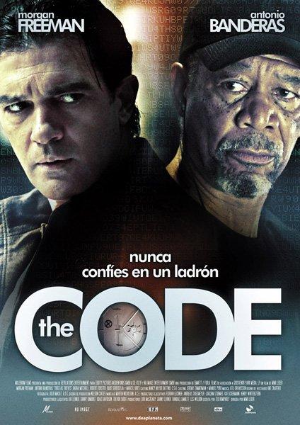 კოდი / The Code (Thick as Thieves)