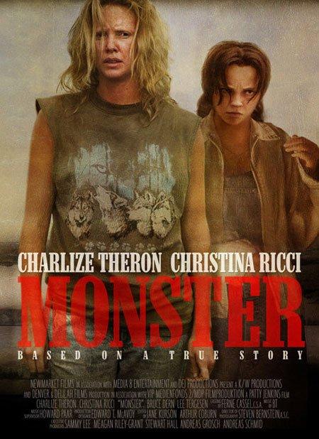 მონსტრი Monster