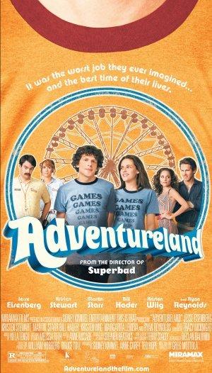 თავგადასავლების სამყარო / Adventureland