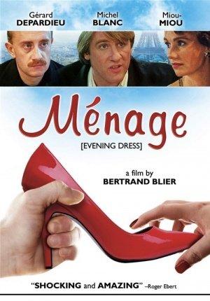 საღამოს კაბა / Menage