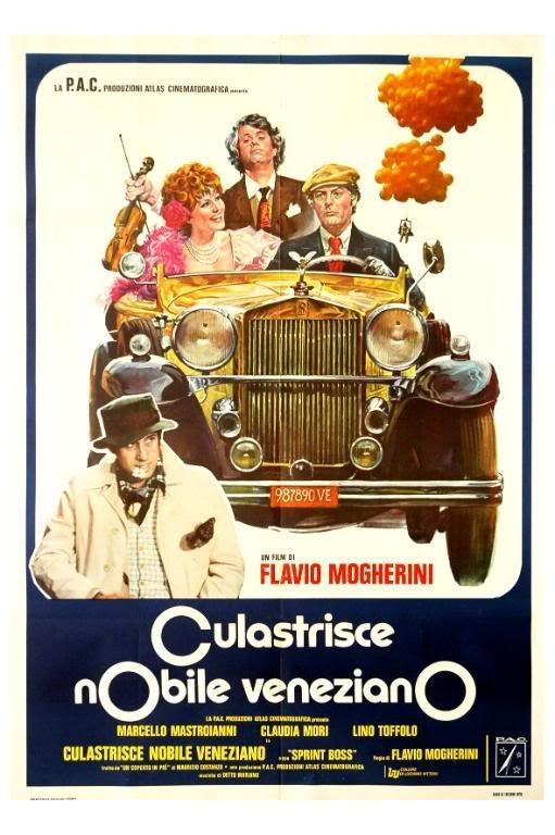 კეთილშობილური ვენეციელი / Culastrisce Nobile Veneziano