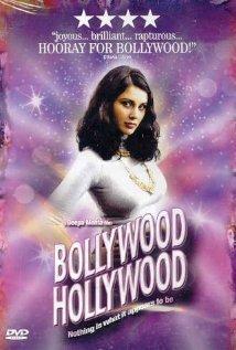 ბოლივუდის დედოფალი / Bollywood Queen