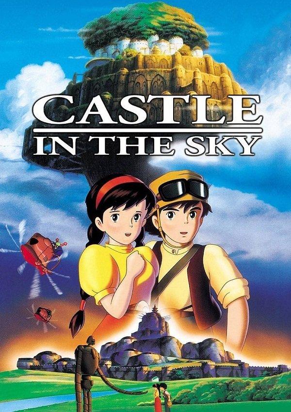 ლაპუტა: სასახლე ცაში Castle in the Sky